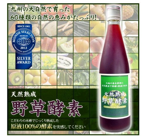 天然熟成 野草酵素 500ml × 1本 (国産原料) モンドセレクション 2年連続受賞 酵素飲料