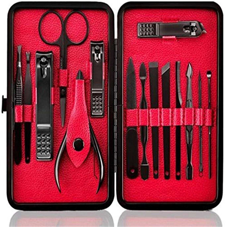 ネックレット多用途批判爪切りセット(15点) ステンレス製 高級 爪やすり付き スクリューみみかき 足用ニッパー (red)