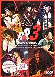ライブビデオ ネオロマンス■ライブ ROCKET★PUNCHI! 3[DVD]
