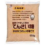 てんさい糖/650g TOMIZ/cuoca(富澤商店) 茶色い砂糖 てんさい糖