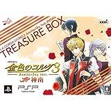 金色のコルダ3 AnotherSky feat.神南 トレジャーBOX - PSP
