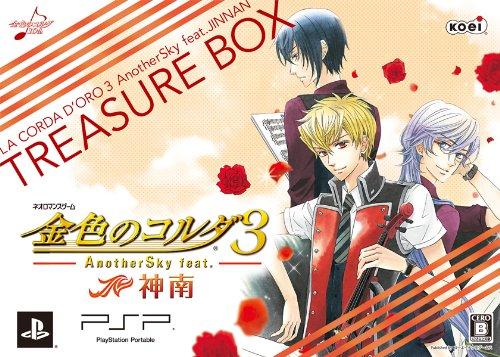 金色のコルダ3 AnotherSky feat.神南 トレジャーBOX - PSPの詳細を見る