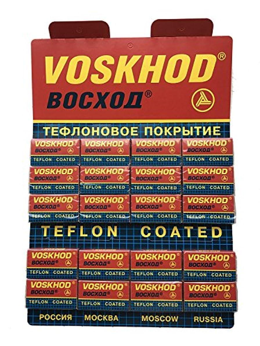 関与する息子辛いVoskhod Teflon Coated 両刃替刃 100枚入り(5枚入り20 個セット)【並行輸入品】