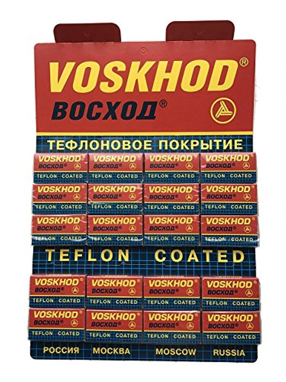 高い湿気の多いヒップVoskhod Teflon Coated 両刃替刃 100枚入り(5枚入り20 個セット)【並行輸入品】