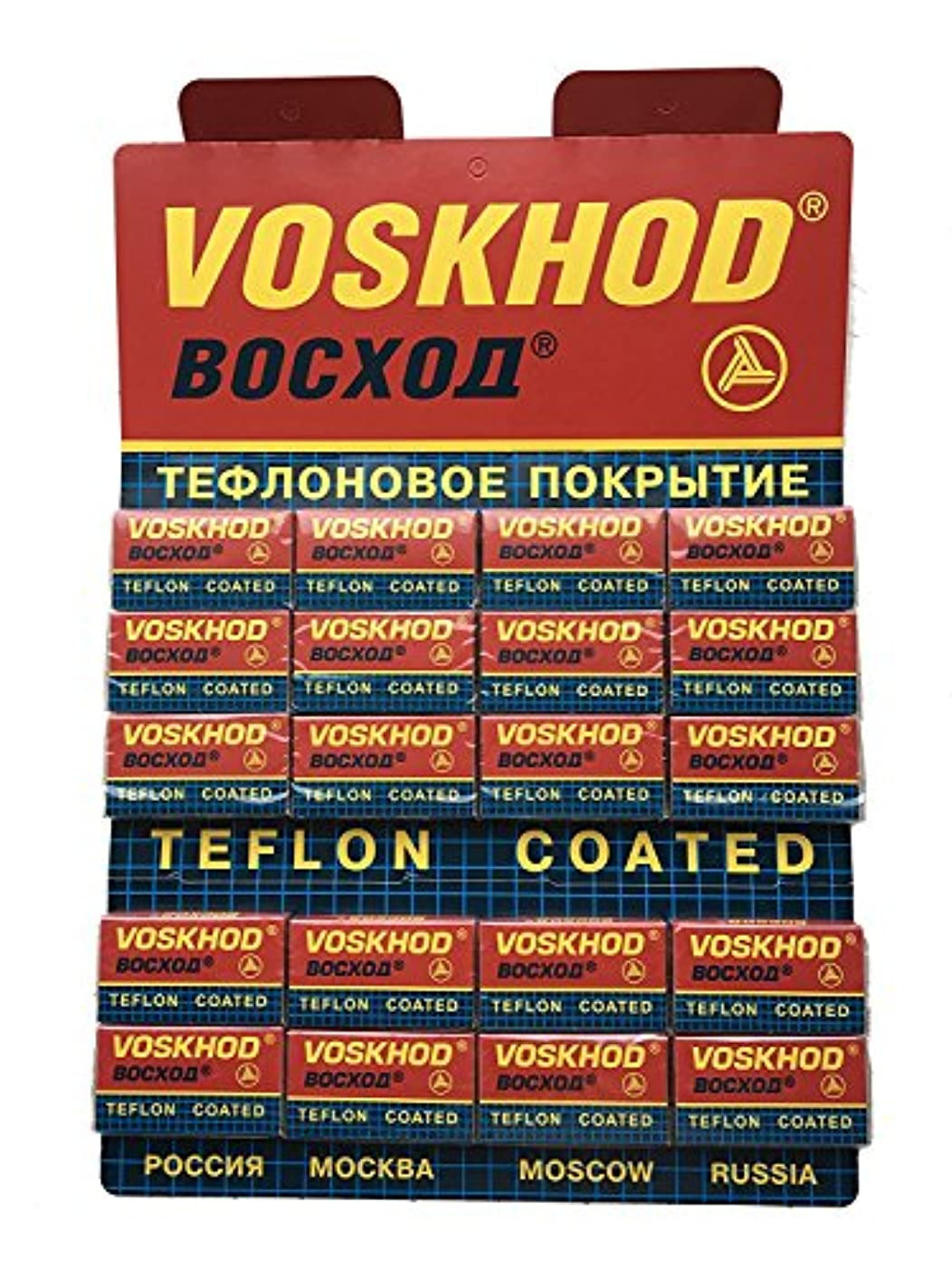 謝る子犬祭司Voskhod Teflon Coated 両刃替刃 100枚入り(5枚入り20 個セット)【並行輸入品】