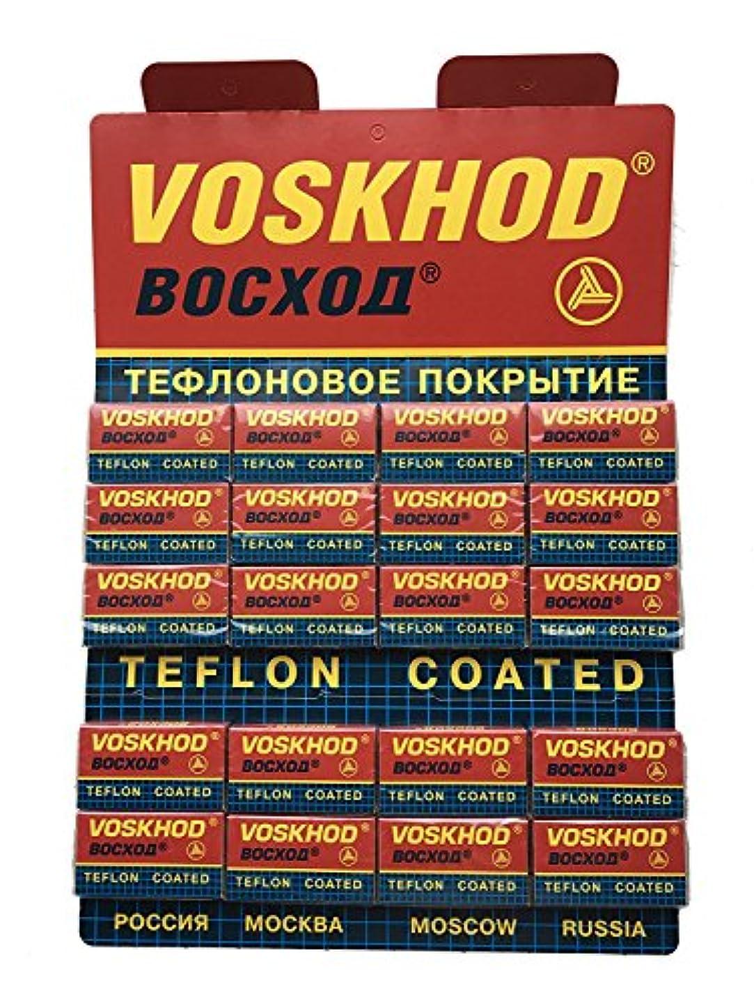 はしご放送ヘッジVoskhod Teflon Coated 両刃替刃 100枚入り(5枚入り20 個セット)【並行輸入品】