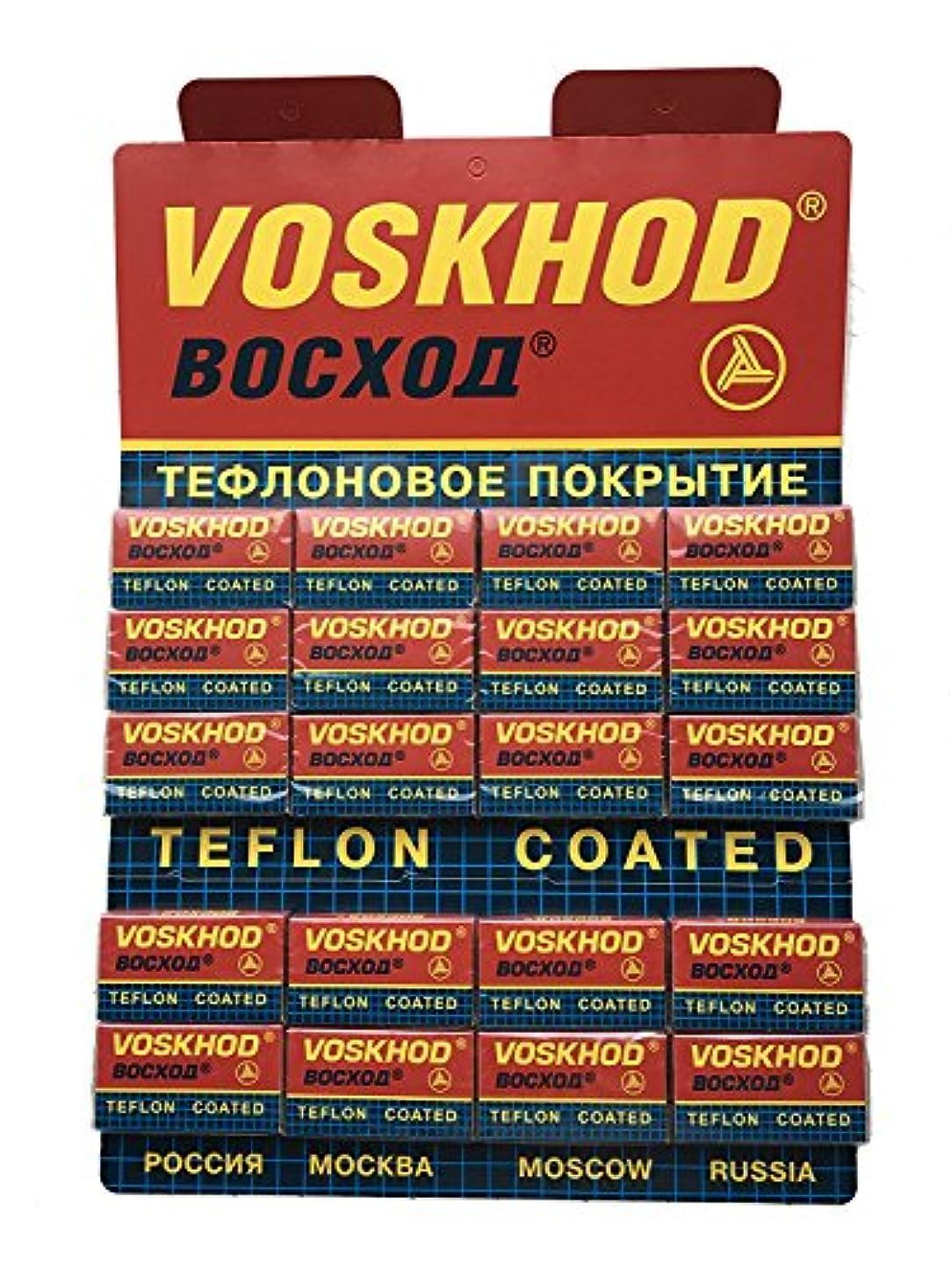 貴重な盲信昆虫Voskhod Teflon Coated 両刃替刃 100枚入り(5枚入り20 個セット)【並行輸入品】