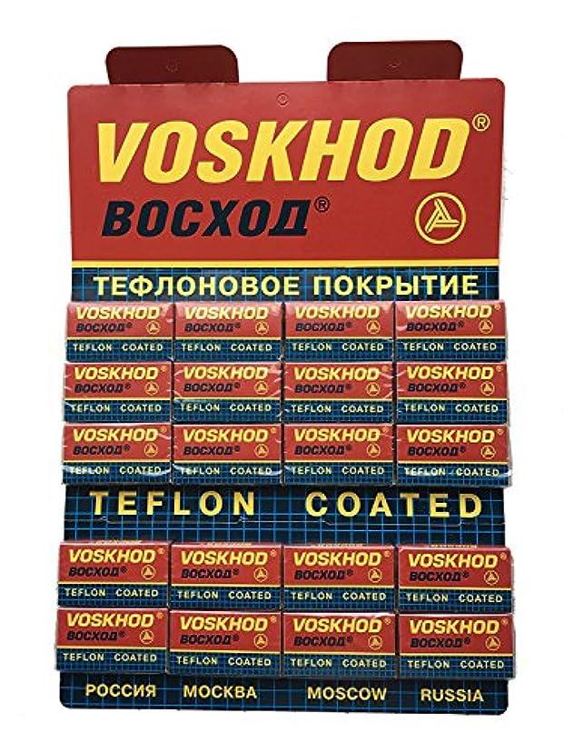 強要十分ではない行商Voskhod Teflon Coated 両刃替刃 100枚入り(5枚入り20 個セット)【並行輸入品】