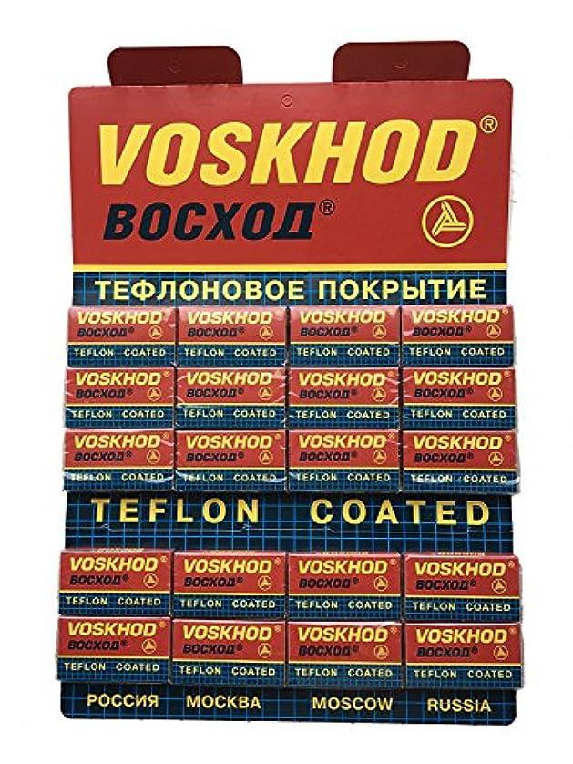 傷つきやすい戦闘トンVoskhod Teflon Coated 両刃替刃 100枚入り(5枚入り20 個セット)【並行輸入品】