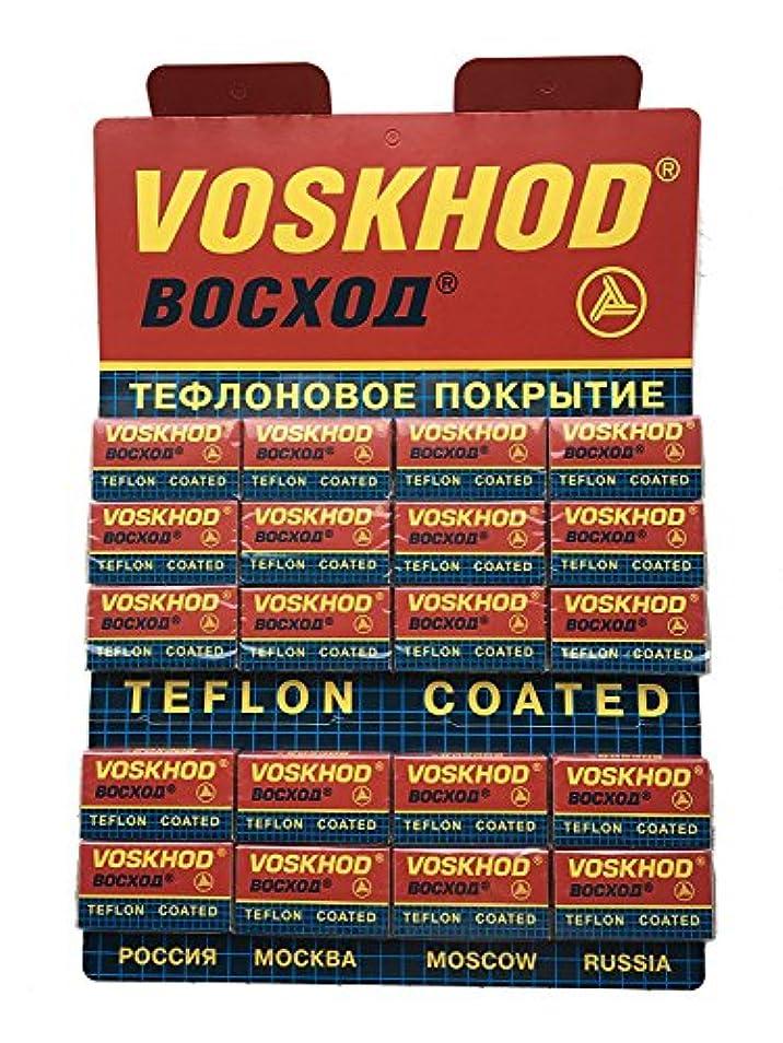 さびた煙パキスタンVoskhod Teflon Coated 両刃替刃 100枚入り(5枚入り20 個セット)【並行輸入品】