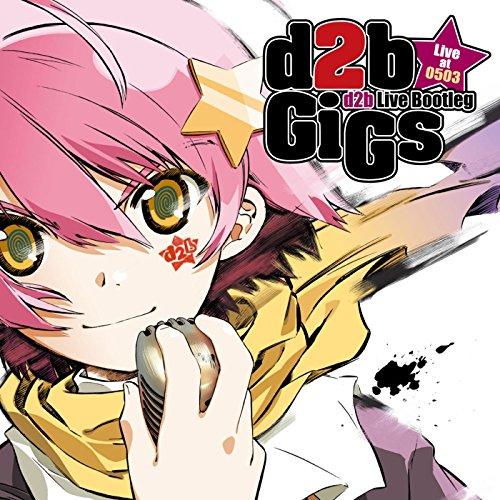 d2b Live Bootleg d2b GiGs