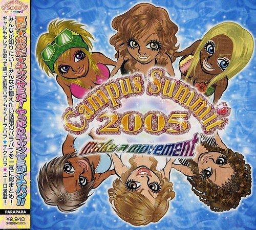 俄然パラパラ!!プレゼンツ・キャンパス・サミット2005(DVD付)