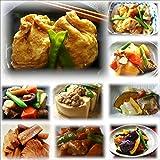 18袋京惣菜詰め合わせFセット(9種18袋 合計2.7kg)