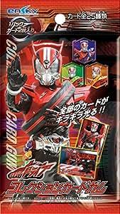 仮面ライダードライブ  コレクションカードガム 20個入り BOX(食玩・ガム)