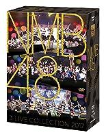 【メーカー特典あり】NMB48 3 LIVE COLLECTION 2017(生写真3枚セット付) [DVD]