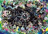 500ピース ジグソーパズル ホラグチ カヨ 12の星座を巡る木馬 【光るパズル】(38x53cm)