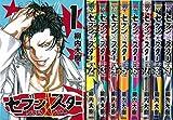 セブン☆スター SEVEN STAR 1-9巻セット (ヤンマガ KC スペシャル) [コミック]
