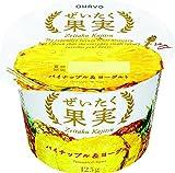 [冷蔵] オハヨー乳業 ぜいたく果実パイナップル&ヨーグルト 125GX10個