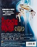 ミクロの決死圏 [Blu-ray] 画像
