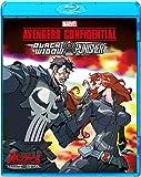 アベンジャーズ コンフィデンシャル:ブラック・ウィドウ & パニ...[Blu-ray/ブルーレイ]