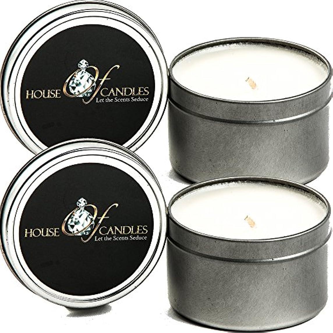 グラス永久純粋なラベンダー& Lemon Verbena x 2 Ecosoy Scented Candles – Tins – Vegan &虐待フリー