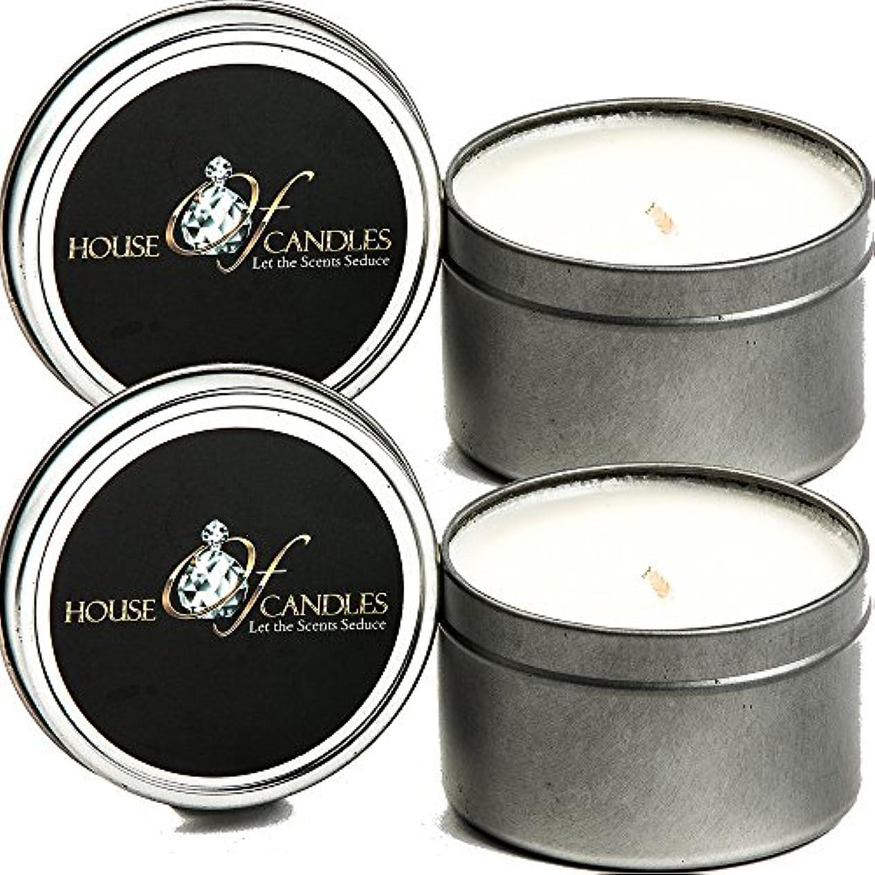 はさみ偽善マイコンCreme Brulee X 2 Ecosoy Scented Candles – Tins – Vegan &虐待フリー