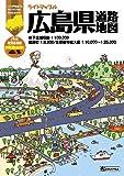 ライトマップル 広島県 道路地図 (ドライブ 地図 | マップル)