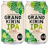 ビール グランドキリン IPA(インディア・ペールエール) キリン 350ml 48本 (2ケース) beer