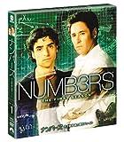 ナンバーズ 天才数学者の事件ファイル シーズン1 <トク選BOX>[DVD]
