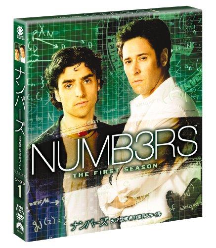 ナンバーズ 天才数学者の事件ファイル シーズン1<トク選BOX> [DVD]の詳細を見る