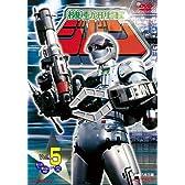 機動刑事ジバン VOL.5<完> [DVD]