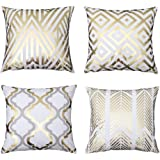 Traney Black& Beige Stripes Modern Geometry Style Soft Linen Burlap Square Throw Pillow Covers, 18 x 18 Inches, Set of 4 Gold