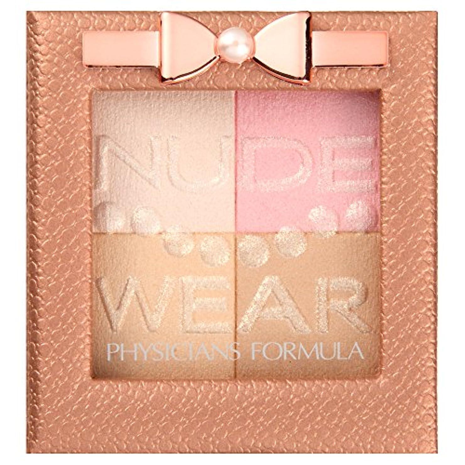 排出化粧秋ヌードウェアグロウパレット NWT01