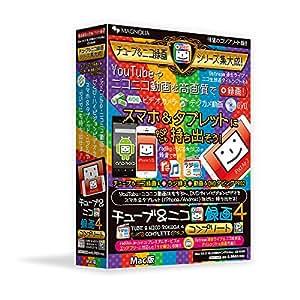 チューブ&ニコ録画4 コンプリート Mac版