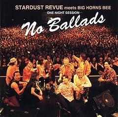 STARDUST REVUE「Syncopation Love」のCDジャケット