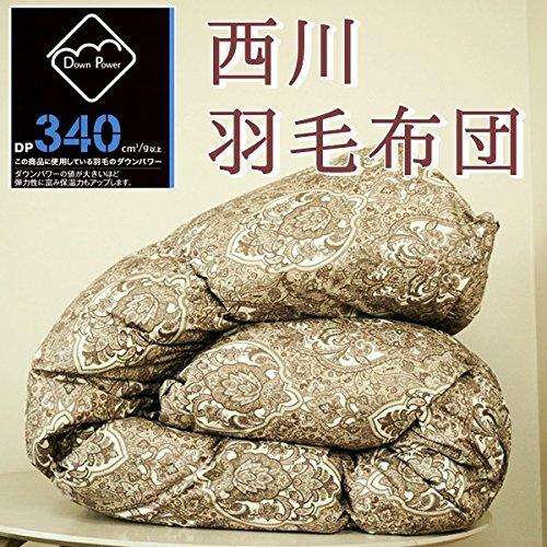 西川リビング 羽毛布団 シングル ブラウン ホワイトダウン 85% 日本製 バイオアップ加工 (シングル, ブラウン) -