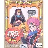 ダイの大冒険 冒険の勇者コレクション04 マァム