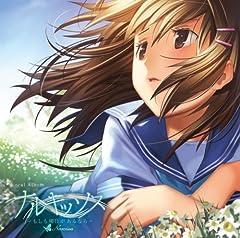 ナルキッソス〜eon〜♪eufoniusのCDジャケット