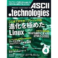 月刊アスキードットテクノロジーズ 2010年4月号 [雑誌] (月刊ASCII.technologies)