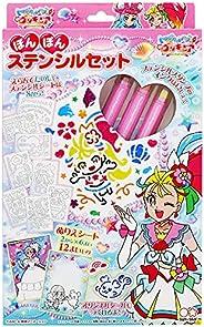サンスター文具 ぽんぽんステンシルセット トロピカル〜ジュ!プリキュア 3094320A