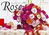 『花時間』バラあしらいカレンダー2017 ([カレンダー]) 画像