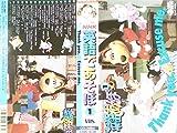 NHK 英語であそぼ [VHS]