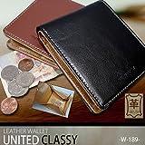 【UNITED CLASSY】ツートンシリーズ【Wcha189】 ブラック色 メンズ 本牛革 二つ折り財布