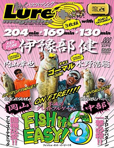 ルアーマガジンプレミアム  FISH IT EASY! 6(ルアーマガジン増刊)