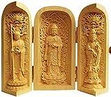 高橋佛具製作所 木彫 釈迦三尊 如来 地蔵 観音 菩薩 仏壇 千手观音 キーホルダー セット