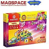 「正規品」MAGSPACE・マグスペース高級スチールシリーズ 磁石玩具 マグネット立体パズル「102ピース 宇宙のガードマンセット」絵説明書付き 創造力育てる 図形と数学の教材 ブロック おもちゃ お祝い プレゼント最適♪