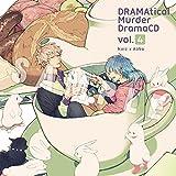 DRAMAtical Murder DramaCD Vol.4 画像
