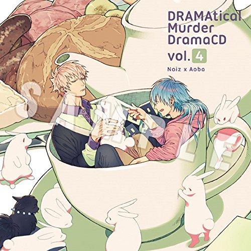 DRAMAtical Murder DramaCD Vol.4の詳細を見る