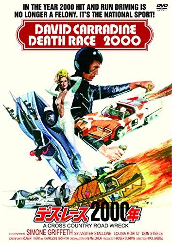 デス・レース2000年<HDニューマスター/轢殺エディション>(続・死ぬまでにこれは観ろ!) [DVD]