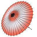 和傘 紙傘 網点ぼかし 赤 直径76cm